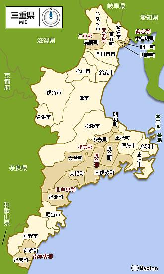 三重県サービス対応エリア